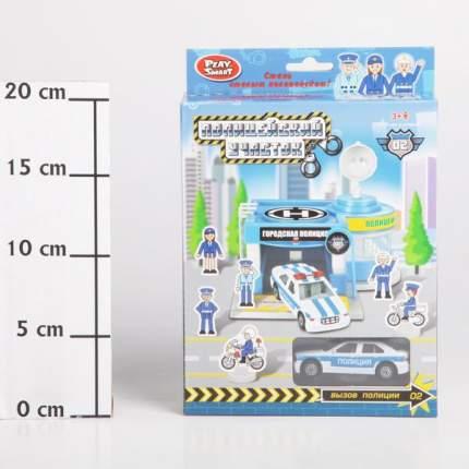 Гараж Наша игрушка Полицейский участок