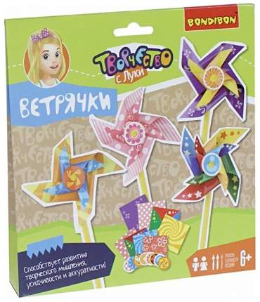 Набор для создания ветрячков Bondibon Творчество с Буки ВВ2630