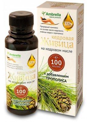 Живица кедровая 30% Ambrella на кедровом масле с прополисом 100 мл