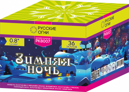 Салют Русские Огни PK8007 Зимняя ночь 36 залпов