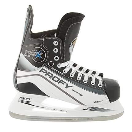 Коньки хоккейные Спортивная Коллекция Profy Next X черные, 35