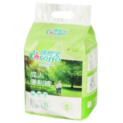 Подгузники-трусики для взрослых COSOFTO L 10 шт.