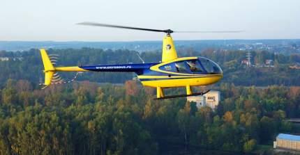 Сертификат - Robinson R44: 40 минут полета - FurPur