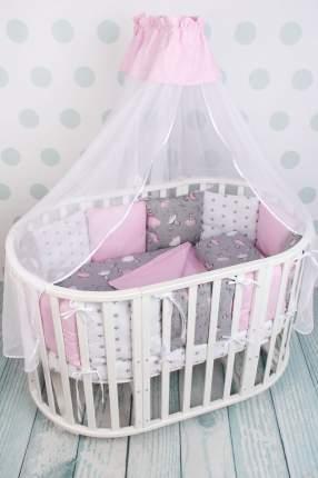 Комплект Premium в кроватку 19 предметов AmaroBaby МЕЧТА (серый/розовый,поплин/бязь)