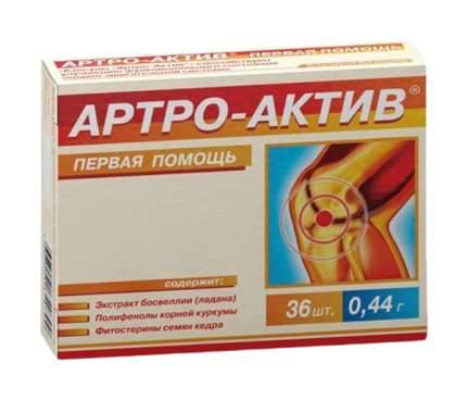 Артро-Актив Диод 300 мг капсулы 36 шт.
