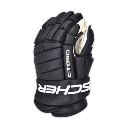 Перчатки игрока Fischer CT850 Custom (черн), 14'