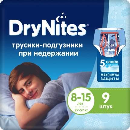 Подгузники-трусики Huggies DryNites для мальчиков 8-15 лет, 9 шт.