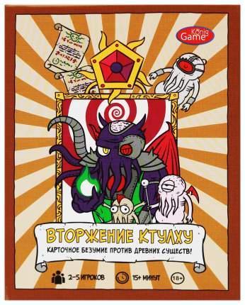 Карточная игра KonigGame Вторжение Ктулху