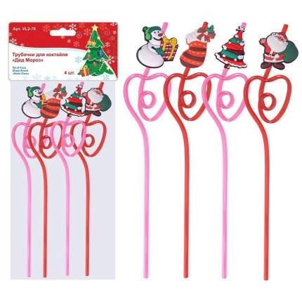 """Трубочки для коктейля """"Дед Мороз и Ко"""" 4 шт."""