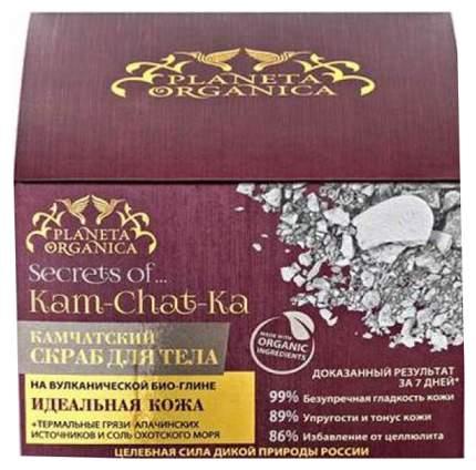 Скраб для тела Planeta Organica Secrets of Kam-Chat-Ka Идеальная кожа 450 мл