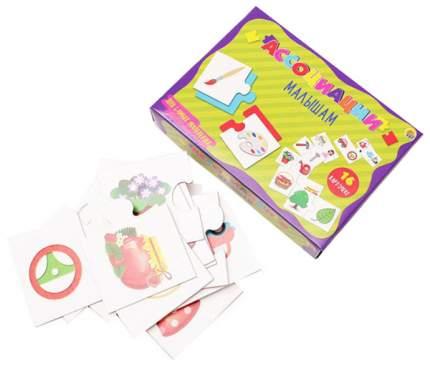 Семейная настольная игра Рыжий кот Ассоциации малышам Для самых маленьких ИН-6780
