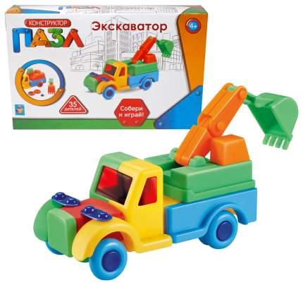 Конструктор пластиковый 1Toy Экскаватор Т59944