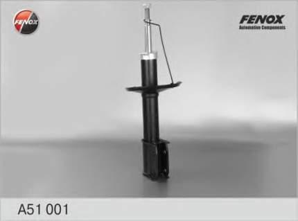 Амортизатор подвески FENOX A51001