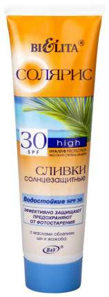 Солнцезащитное средство Bielita С маслом облепихи водостойкий SPF 30 100 мл