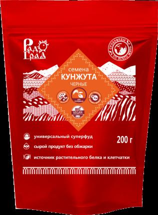 Семена кунжута РадоГрад  черные неочищенные 200 г