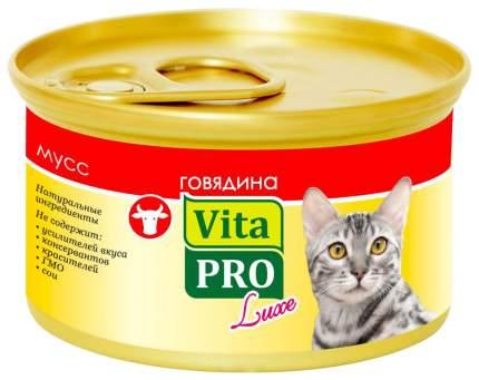 Консервы для кошек VitaPRO Luxe, говядина, 85г