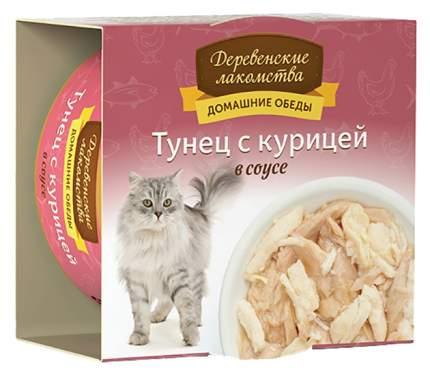 Консервы для кошек Деревенские лакомства, с тунцом и курицей в соусе, 80г