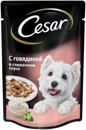 Влажный корм для собак Cesar, говядина в сливочном соусе, 24шт, 100г