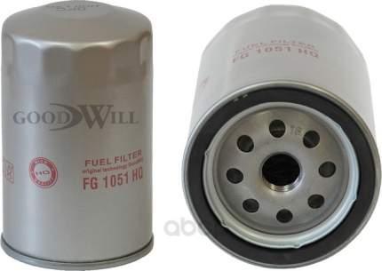 Фильтр топливный Goodwill FG1051HQ