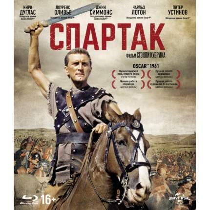 Спартак (1960) (расширенная версия)