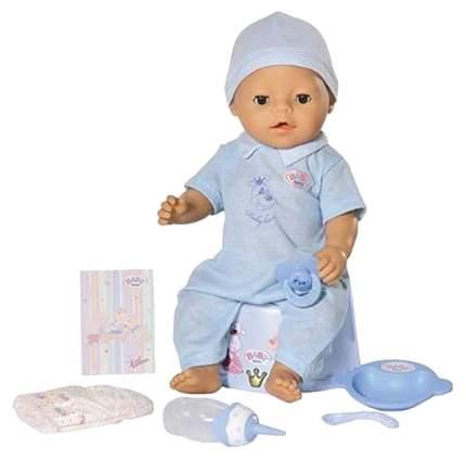 Интерактивный Пупс Муси-Пуси Любимый Малыш с аксессуарами IT102717