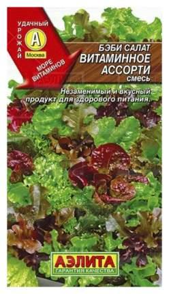 Семена Салат бэби Витаминное ассорти, Смесь, 0,5 г АЭЛИТА
