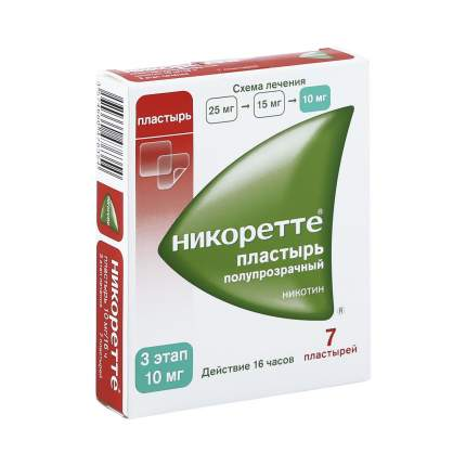 Никоретте пластырь 10 мг/16 ч полупрозрачная 7 шт.