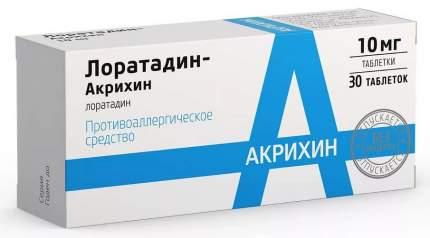 Лоратадин Акрихин 10 мг 30 шт. таб.