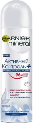 """Дезодорант-антиперспирант Garnier """"Активный контроль +"""" для женщин 150 мл"""