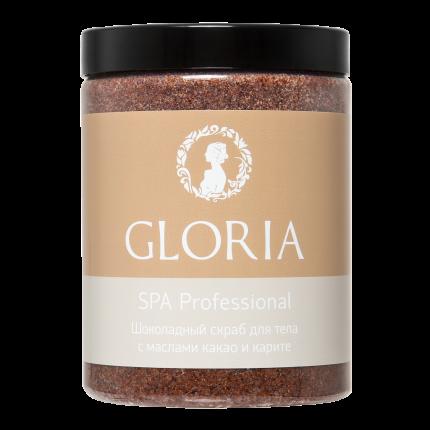 Скраб шоколадный для тела GLORIA с маслами какао и карите 1000 мл