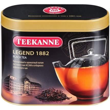 Чай Teekanne легенда 1882 черный листовой 150 г