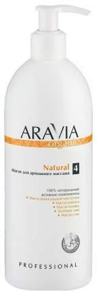 Масло для тела Aravia professional Natural Organic 500 мл