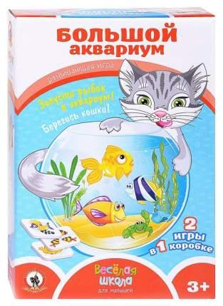 Игра настольная Русский стиль Большой аквариум 02046/PC