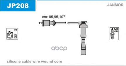 Комплект проводов зажигания JANMOR JP208