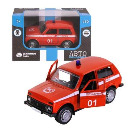 Машинка металлическая Автопанорама Пожарная охрана, желтая, 1200048