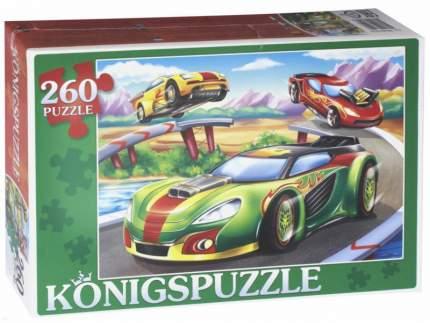 Пазлы Konigspuzzle. Быстрые гонки, 260 элементов ПК260-6524/РК