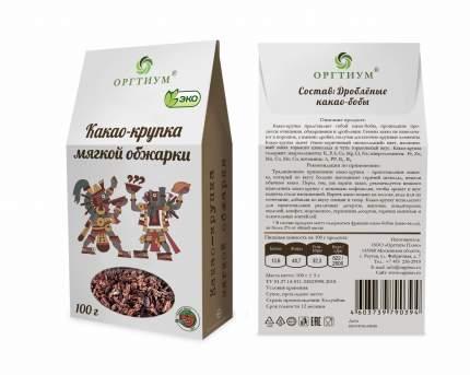 Какао-крупка Оргтиум мягкой обжарки 100 г