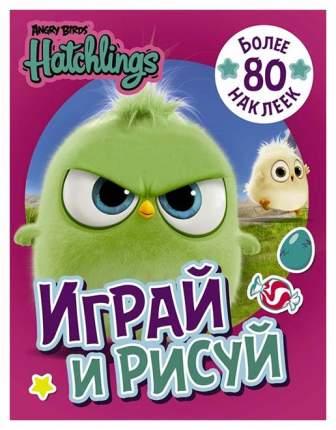 Angry Birds. Hatchlings. Играй и Рисуй