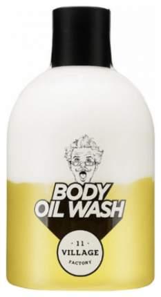 Гель для душа Village 11 Factory Relax-day Body Oil Wash 500 мл