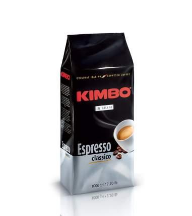 Кофе в зернах Kimbo grani 1000 г