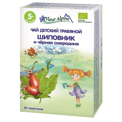 Чай травяной Fleur Alpine Органик Шиповник и чёрная смородина, 5 мес., 30 г 8 шт.