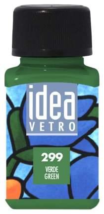 Акриловая краска Maimeri Idea Vetro По стеклу зеленый M5314299 60 мл