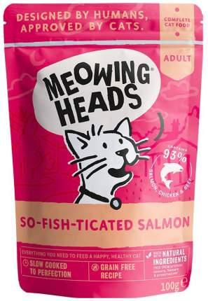 Влажный корм для кошек Barking Heads Meowing Heads с лососем,курицей и говядиной 100 г