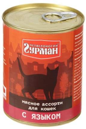 Консервы для кошек Четвероногий Гурман мясное ассорти, индейка, язык, 12шт по 340г