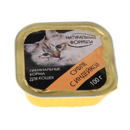 Консервы для кошек Натуральная Формула, индейка, 100г