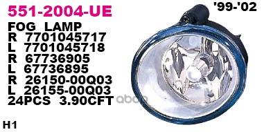 Штатная дополнительная противотуманная фара Depo 5512004LUE