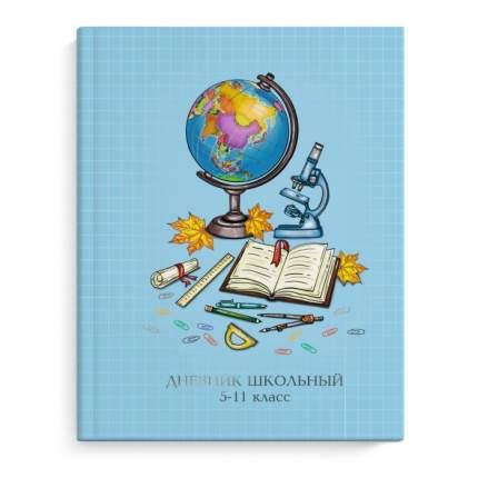 Дневник школьный 5-11 класс ТЯГА ЗНАНИЙ