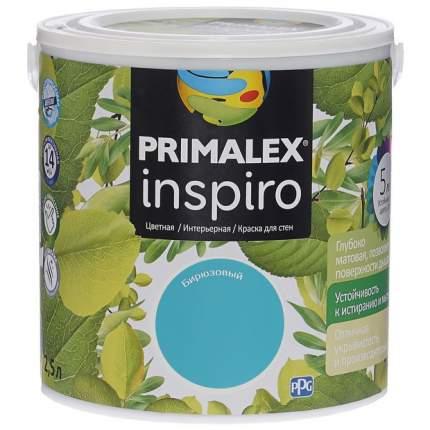 Краска для внутренних работ Primalex Inspiro 2,5л Бирюзовый, 420115