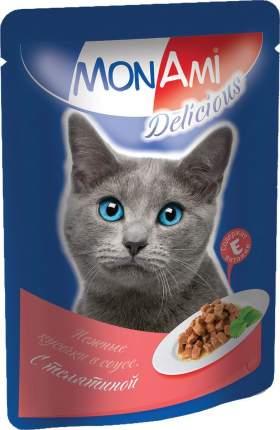 Влажный корм для кошек MonAmi Delicious, телятина в соусе, 85г