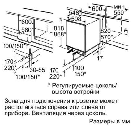 Встраиваемый холодильник Neff K4316X7RU White